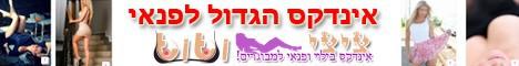 468x60 Hebrew