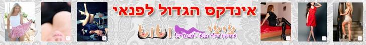 728x90 Hebrew